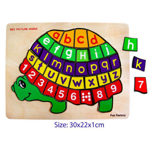 TURTLE RAISED WOODEN TRAY PUZZLE